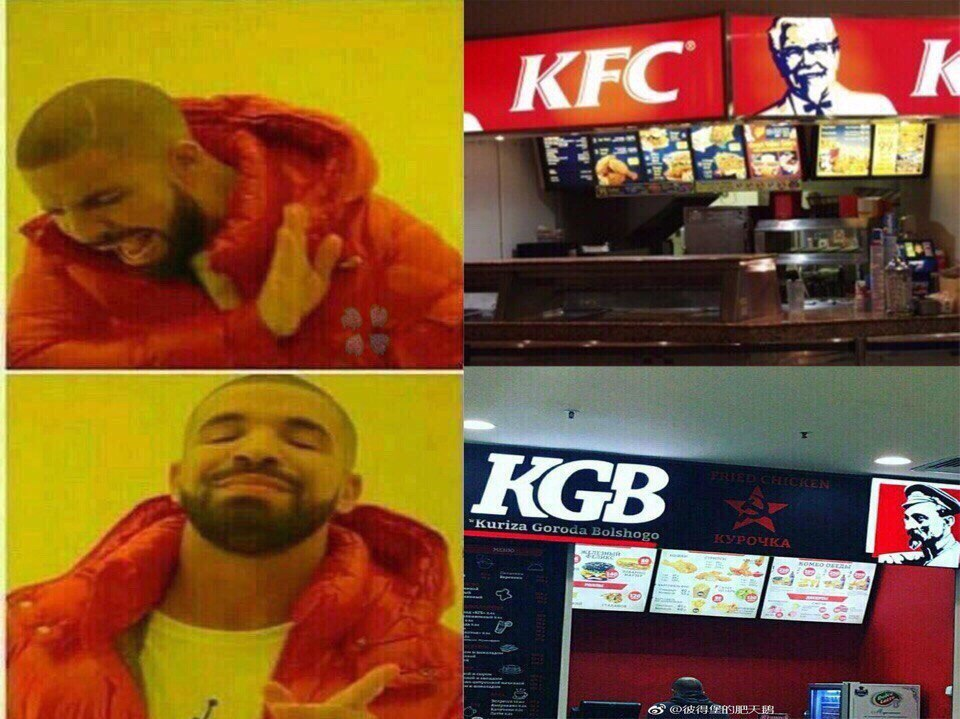 """Don't ever try read that words under """"KGB"""" logo - meme"""