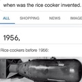 Rice cookers before 1956: