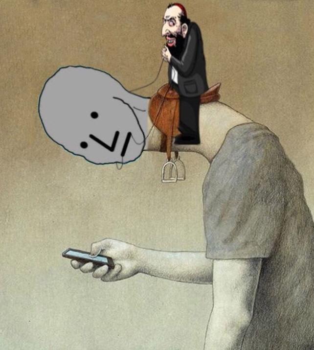 the holocaust is real goyim NPC - meme