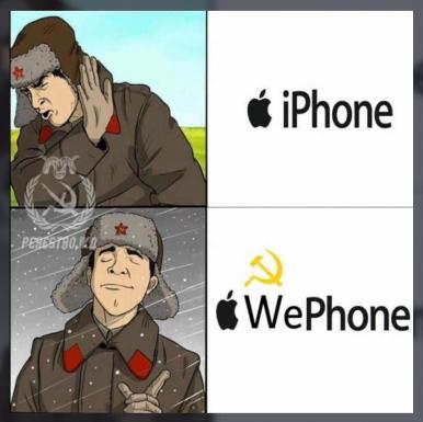 Sovitonion - meme