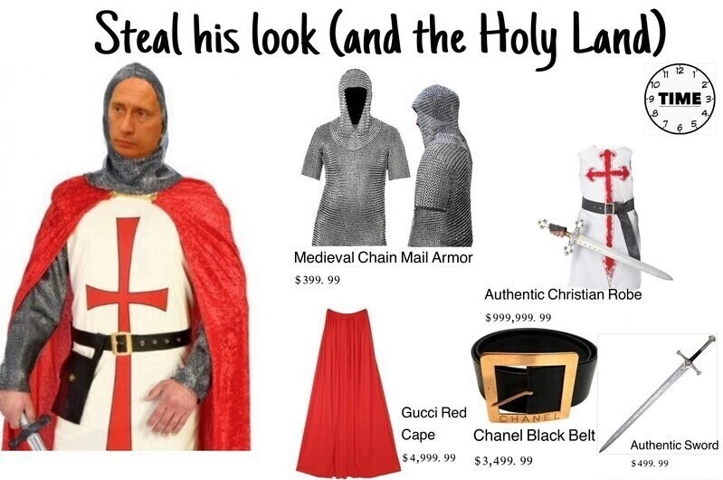 Steal the only look that matters. - meme