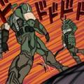 Doom menacing