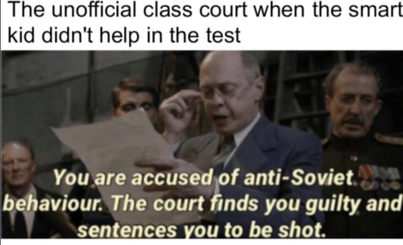 School même - meme