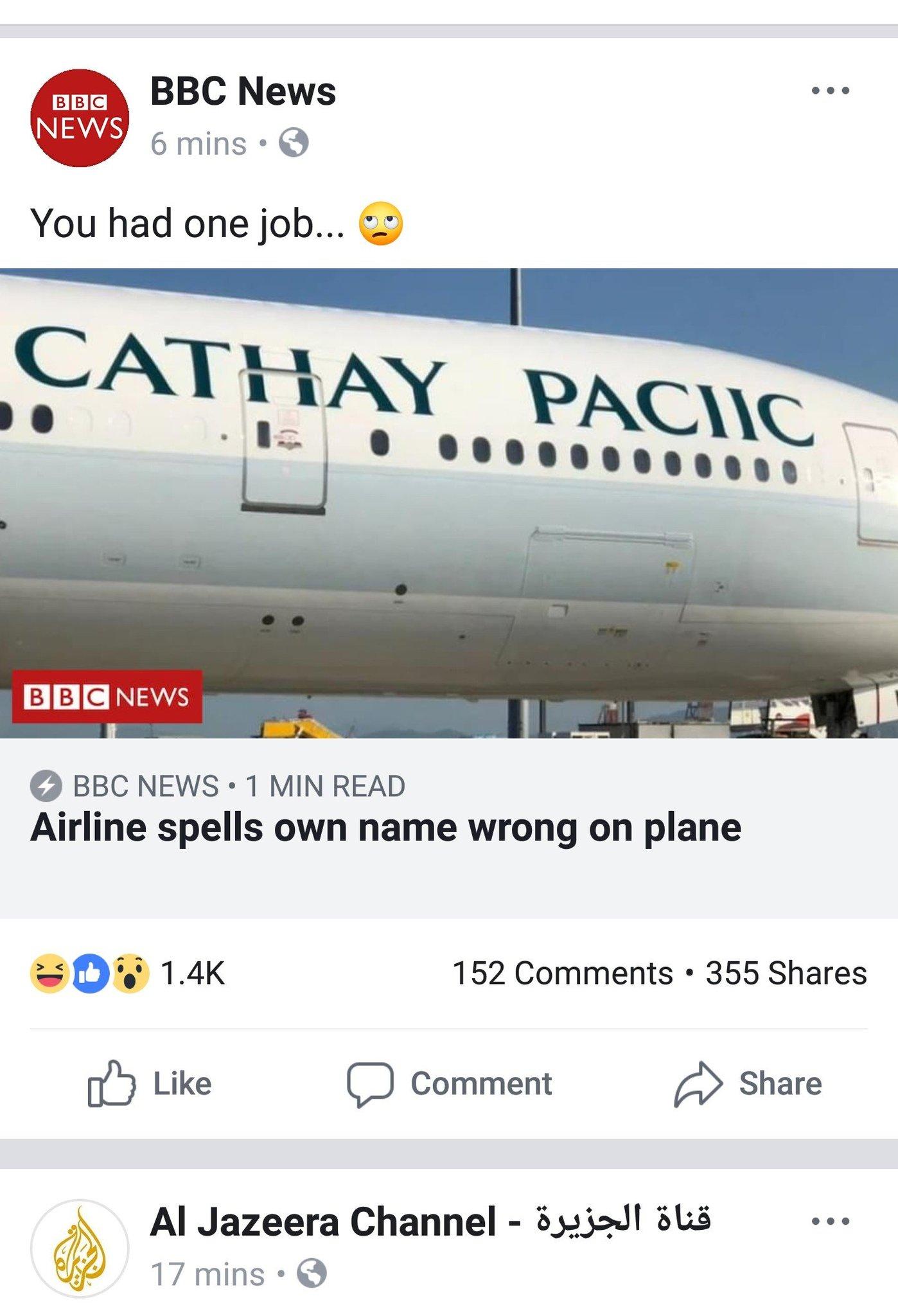 You had one job - meme