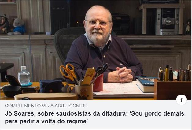 Ditadura... - meme