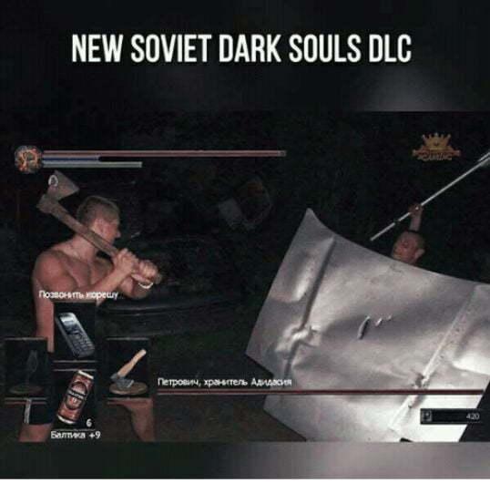dark slav - meme