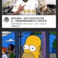 No me dejan de salir vídeos de ese chino en mi inicio de youtube