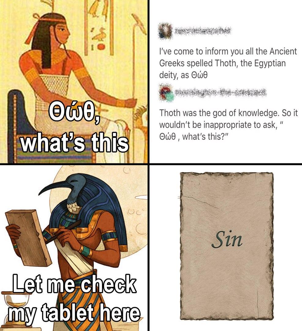 He brings us answers - meme