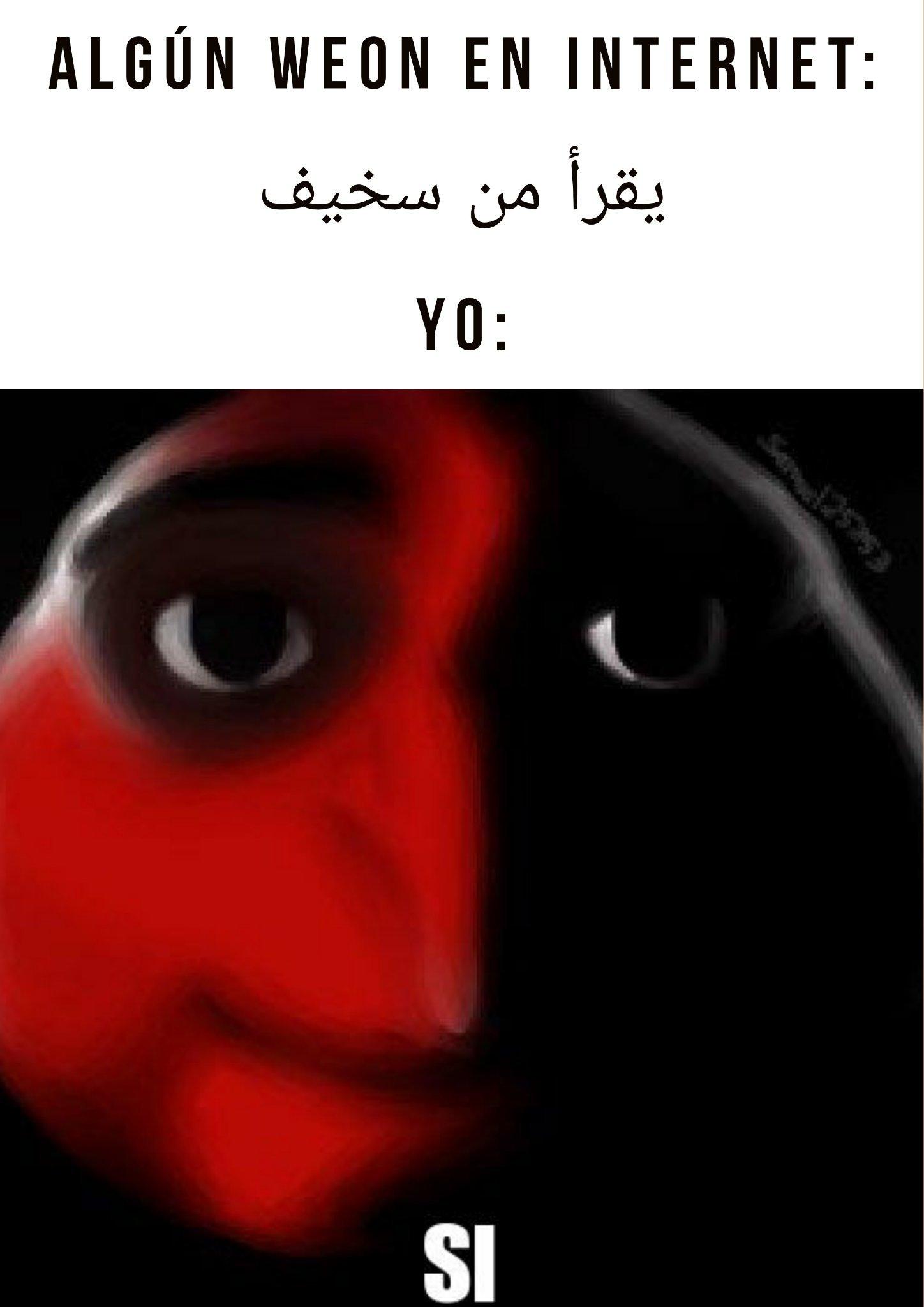 Si - meme
