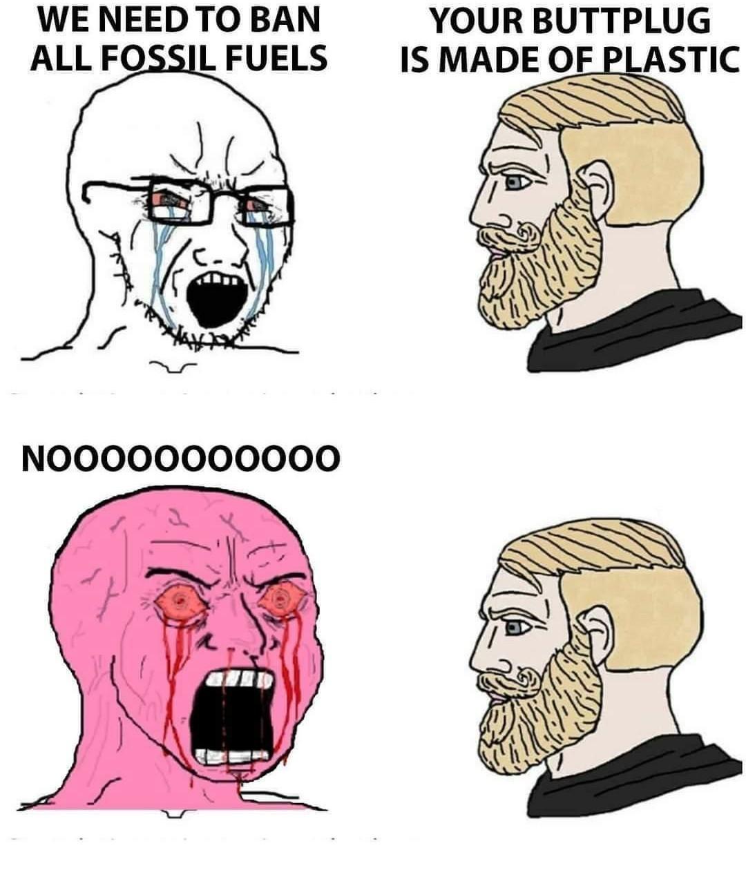 My butt - meme