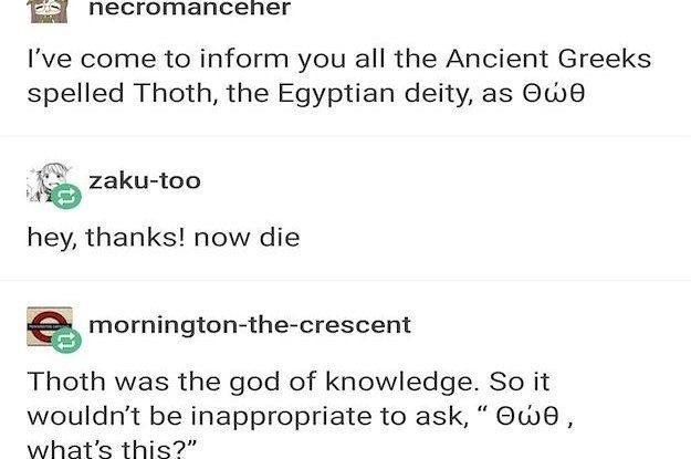 Egyptian Gods are Furries - meme