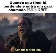 Odin esta no título - meme