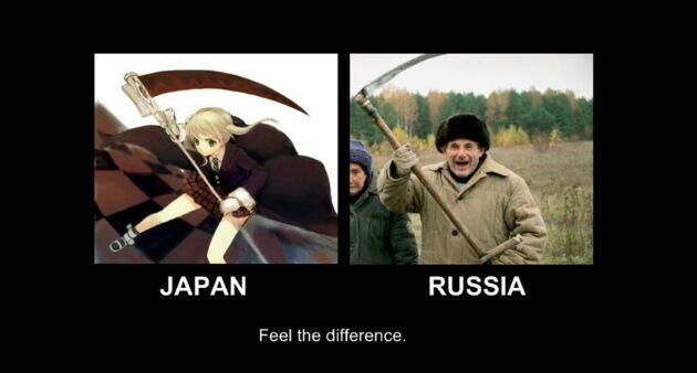 Alors, #TeamJapon ou #TeamRussie ?Dites dans les commentaires. - meme
