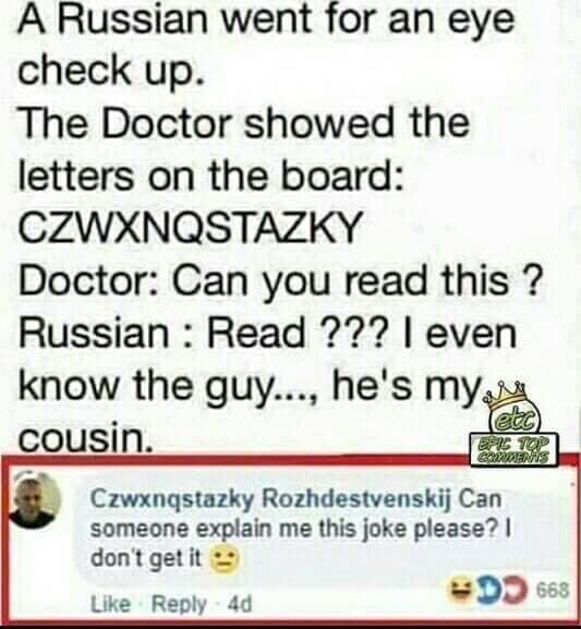 what the Блядь - meme