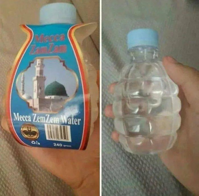Holy hand grenade of Mecca - meme