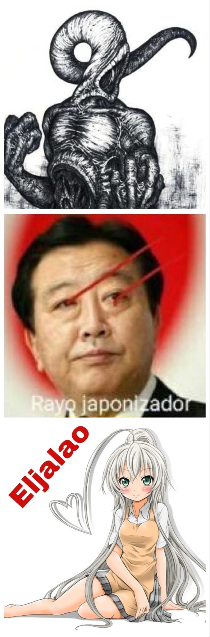 Esos Japos........(el anime es Haiyore! Nyaruko san) - meme