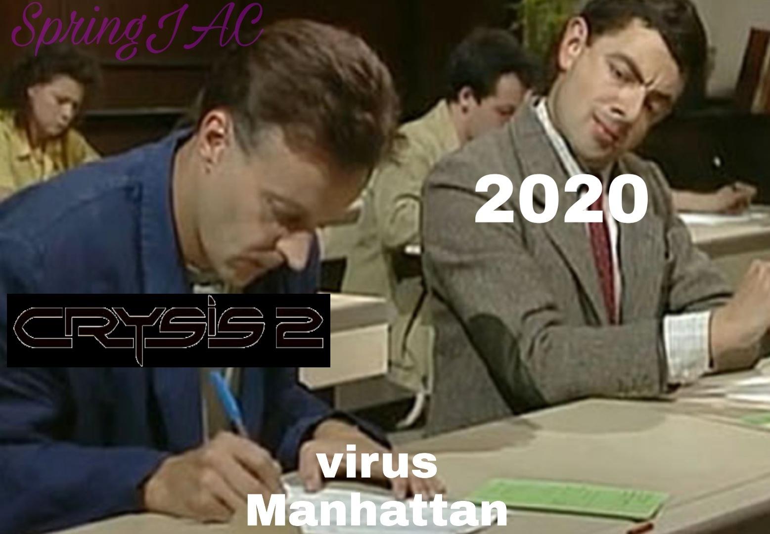 Para el que no sepa, el virus del juego comenzó en 2020 - meme
