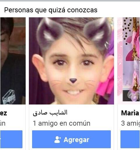 Sistema de recomendación de amigos de Facebook - meme