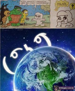■ - meme