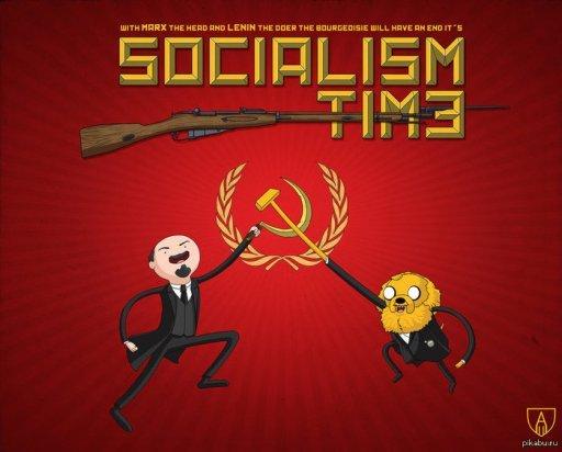 Socialism! - meme