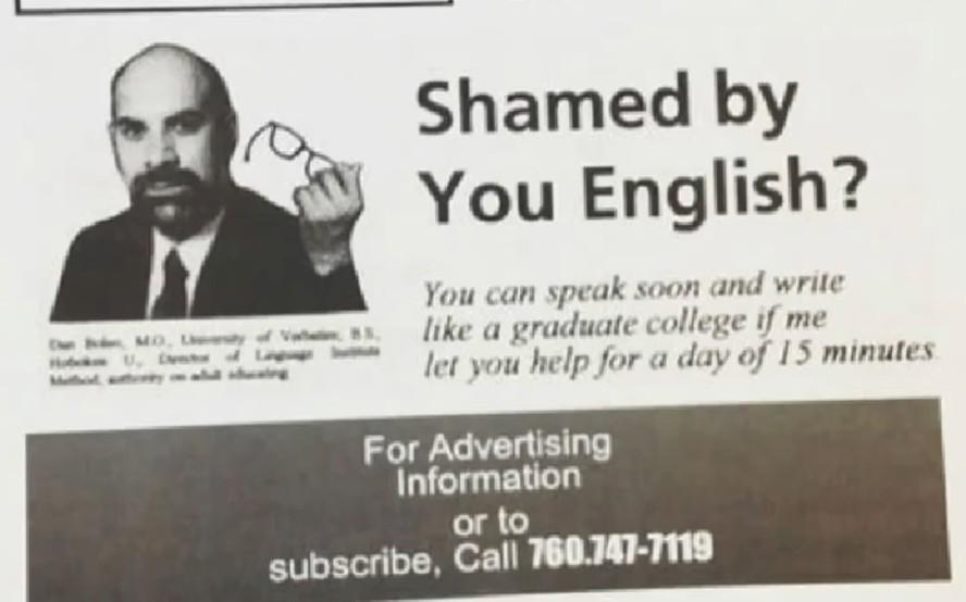 Do you even English? - meme