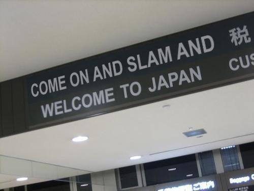 The hell Japan? - meme