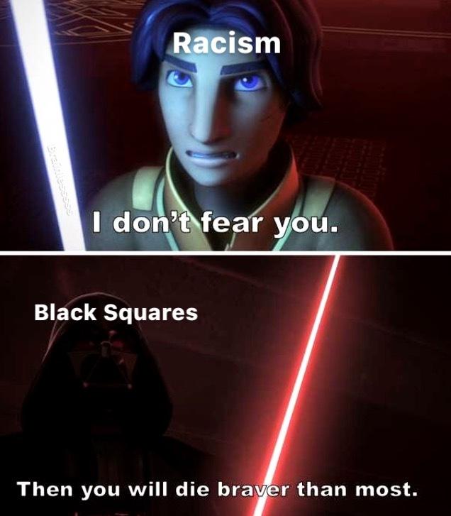 Reeecism - meme