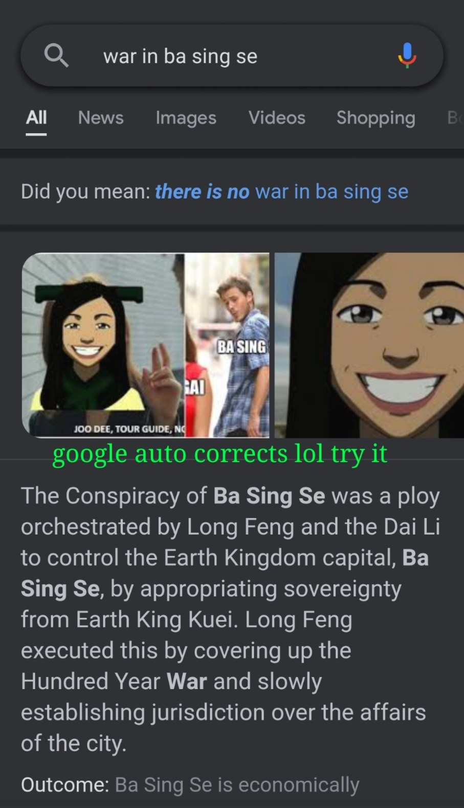 Google is Joo Dee - meme