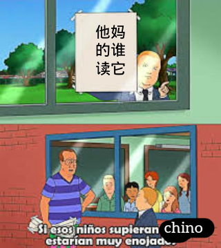 Aprendan chino ;) - meme