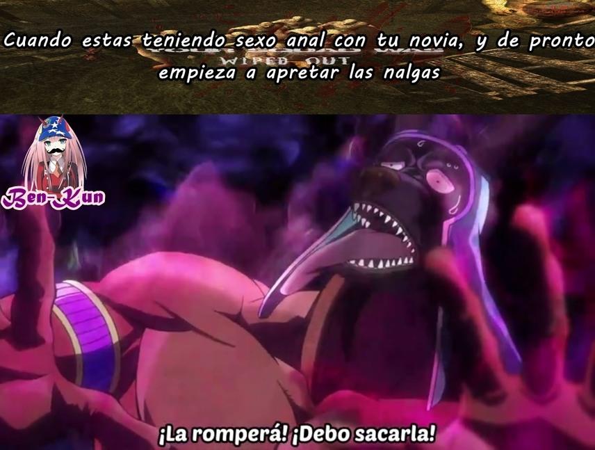 ANUBISS!!!!!!!!! - meme