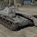 When someone names your tank wrong. This is a DICKER MAX.