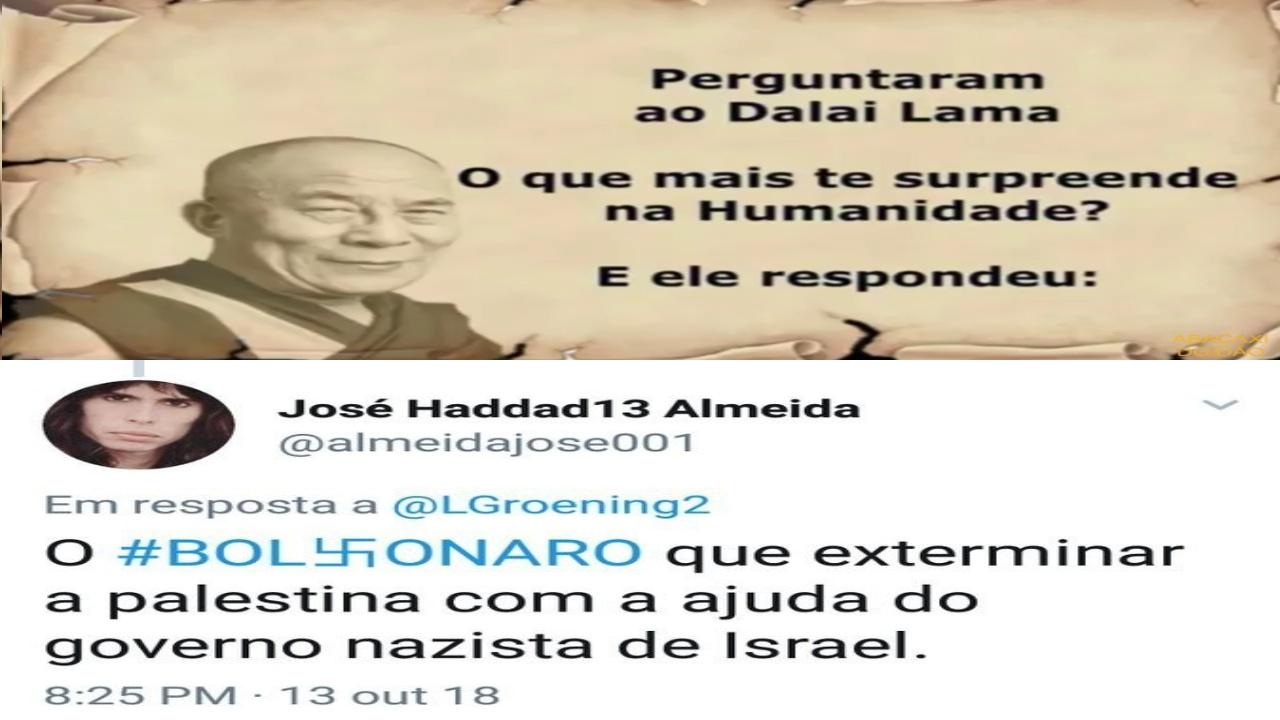 GOVERNO NAZISTA DE ISRAEL - meme