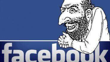 La realidad de facebook - meme