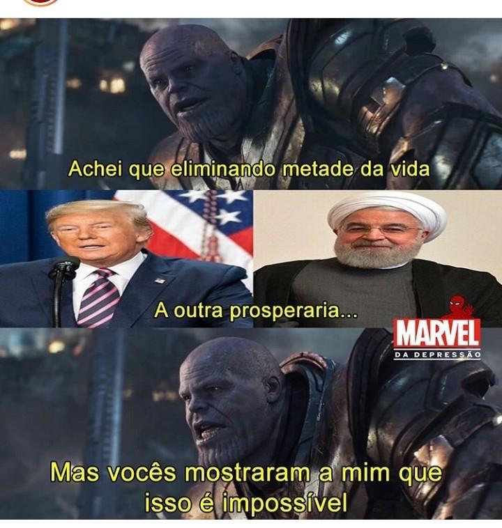 Eae - meme