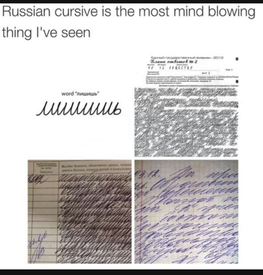 F*ck me up with Russian cursive - meme