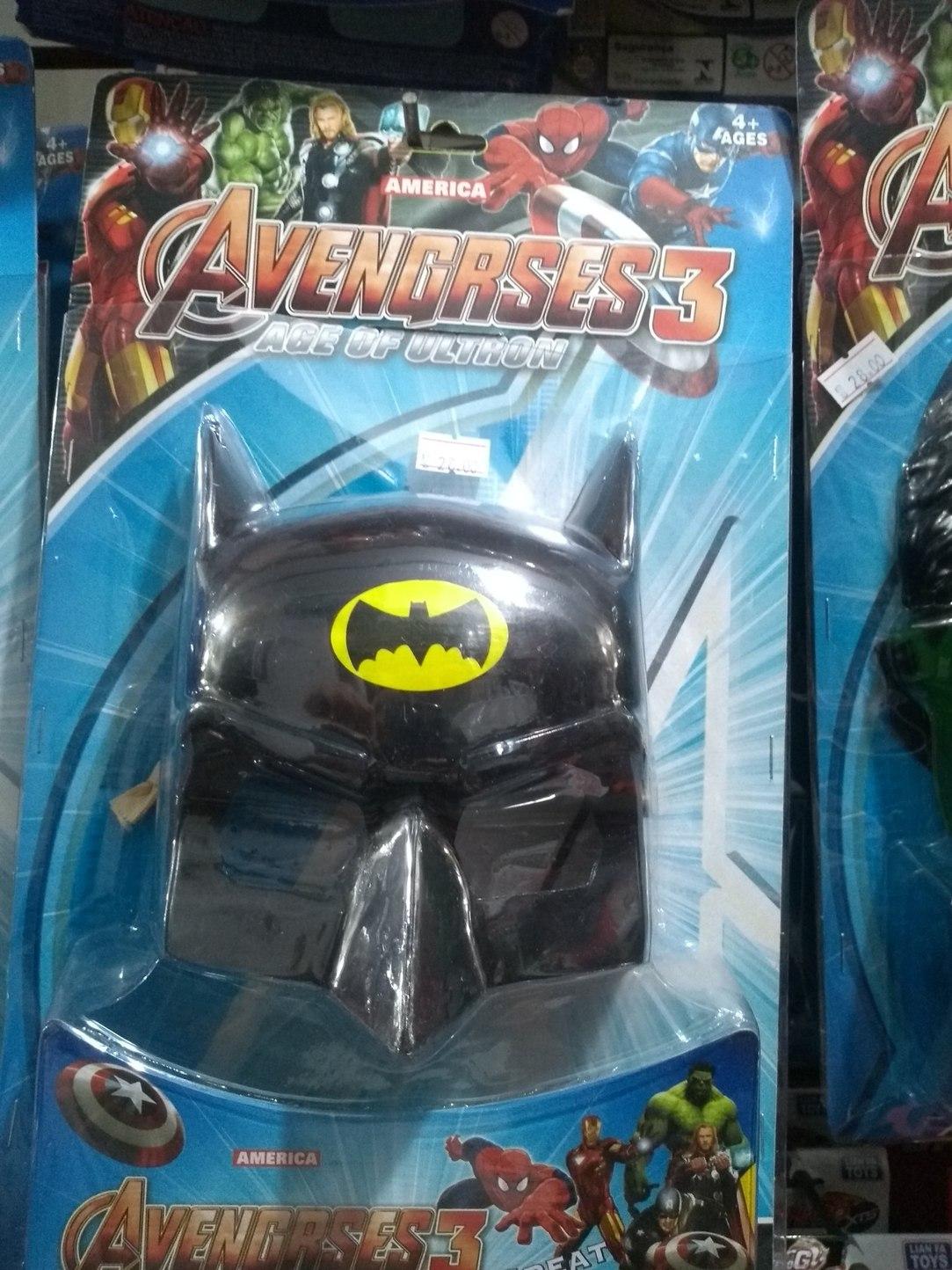 Batman vingador fodase - meme