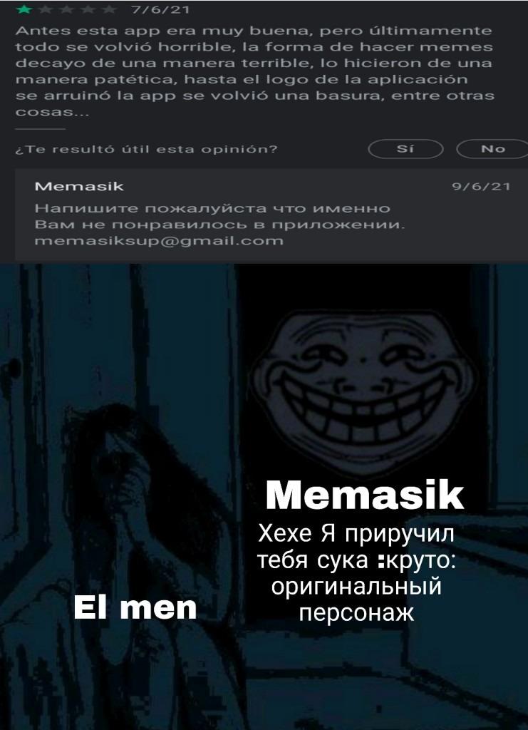 Memasik se la come :cool: - meme