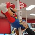 Mmh Mario a un nouveau métier