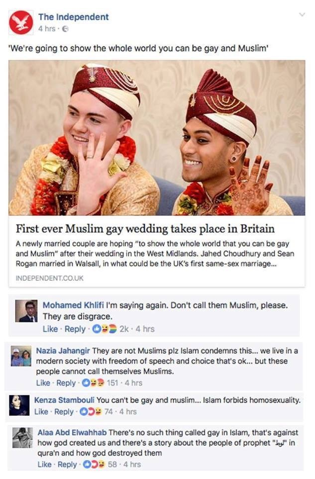 Islam for gays - meme