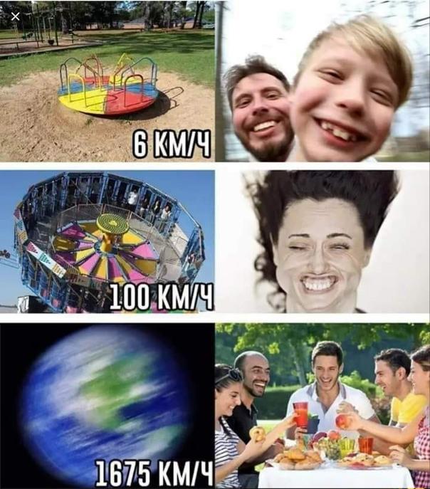 efiL an sóN - meme