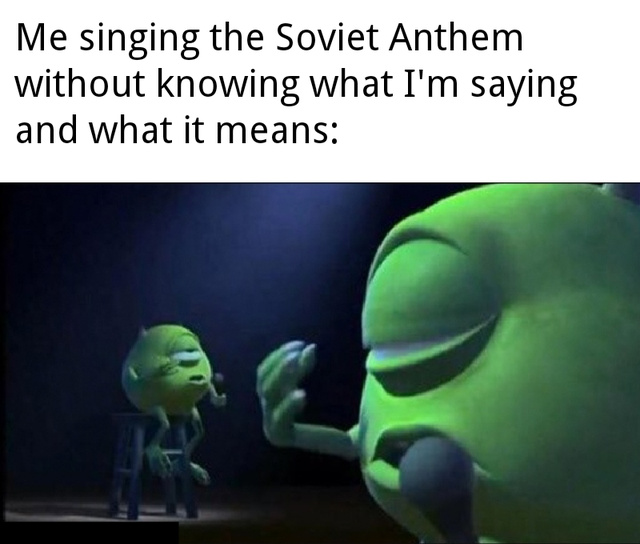 Ged - meme