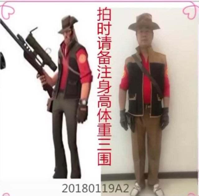 A arma secreta da china - meme