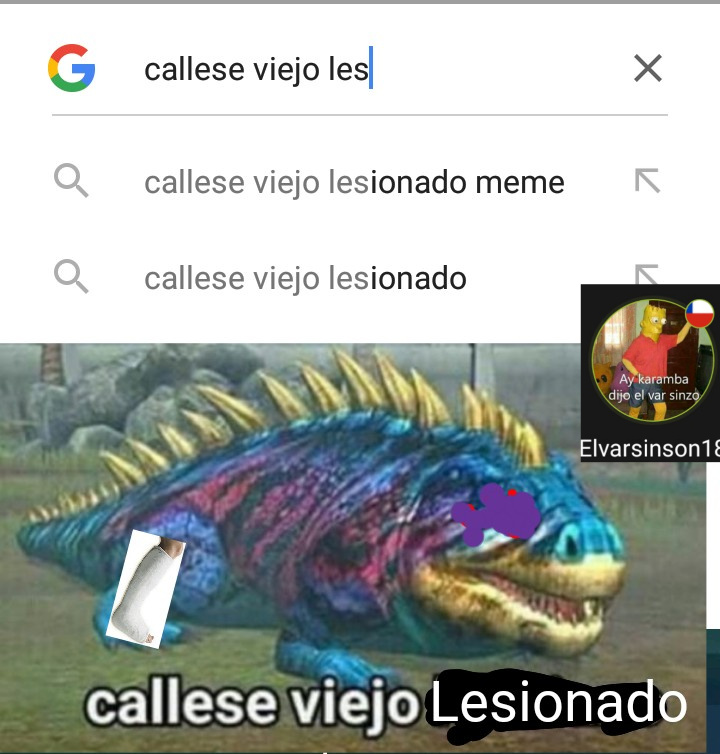 Este google - meme