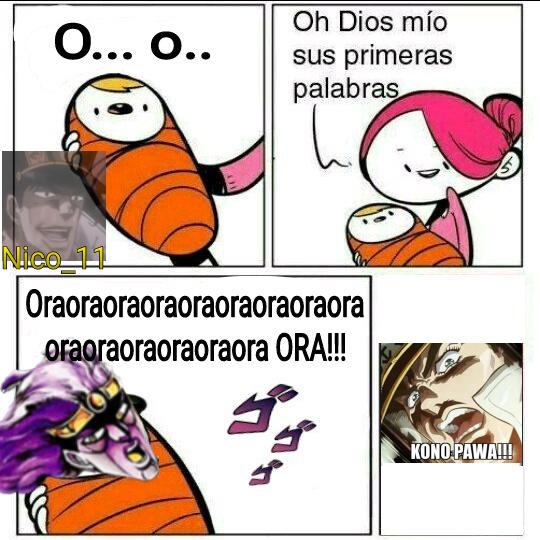 Kono pawa!!! - meme