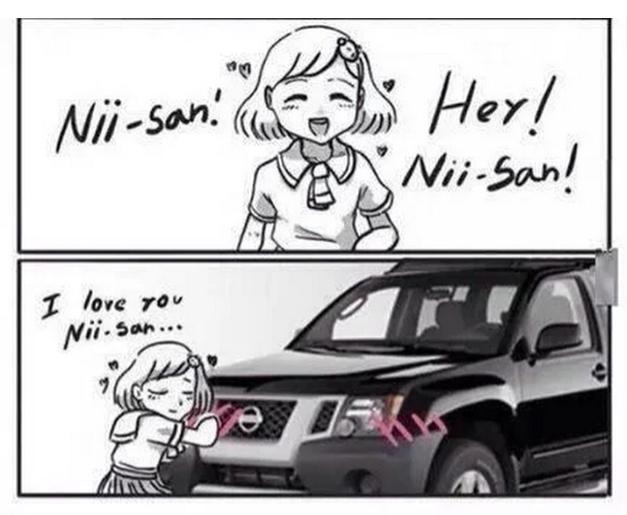 Yamete Nii-San (。・ω・。) ! - meme