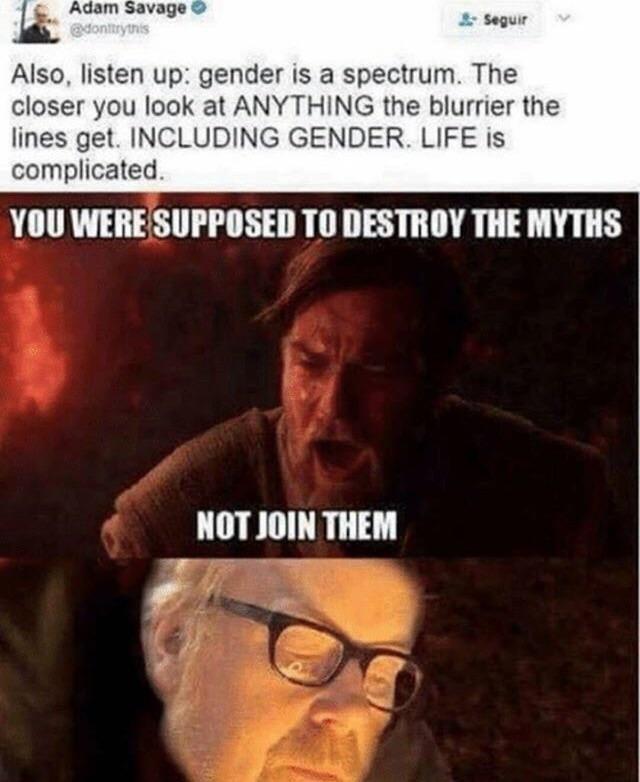 Myth plausible - meme