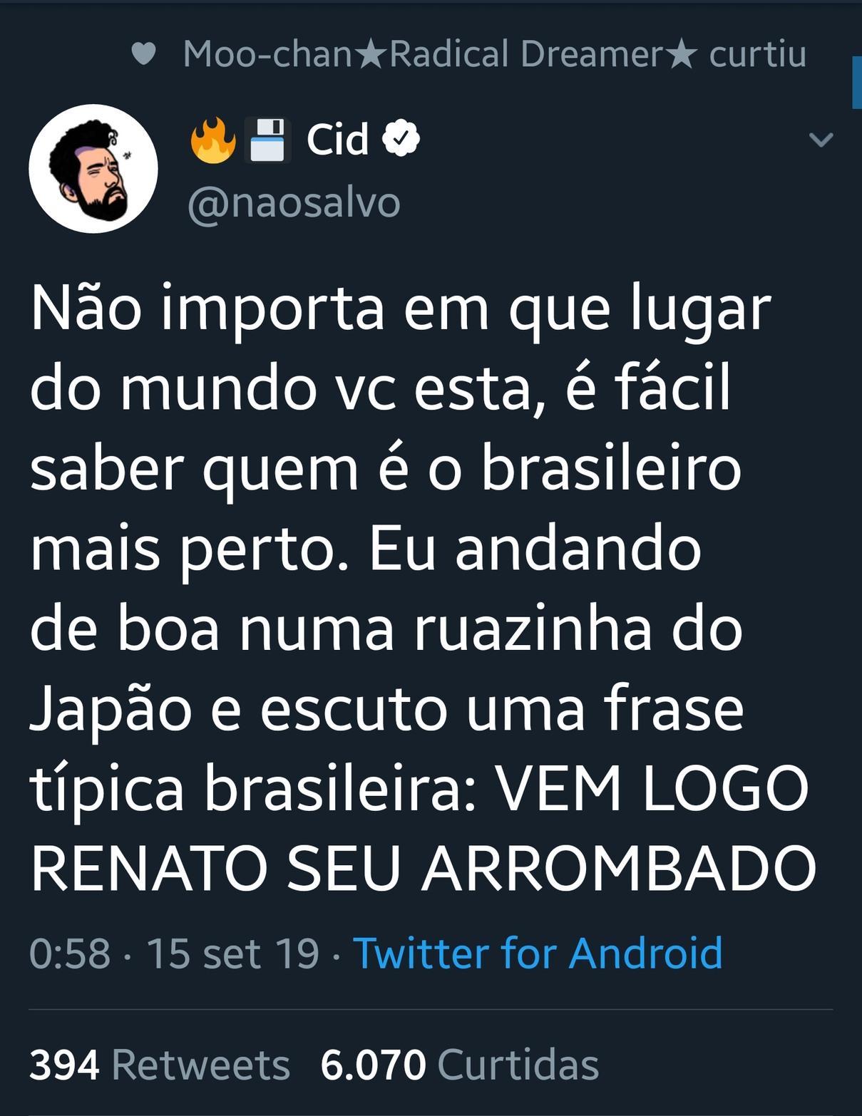 Brasileiro é Um Bicho Filho Da Puta Meme Subido Por Jnpf