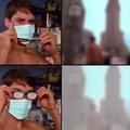 Ultra flou