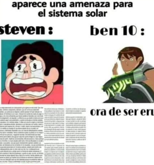 Ser eruE - meme