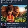 Someone fucket a bigfoot